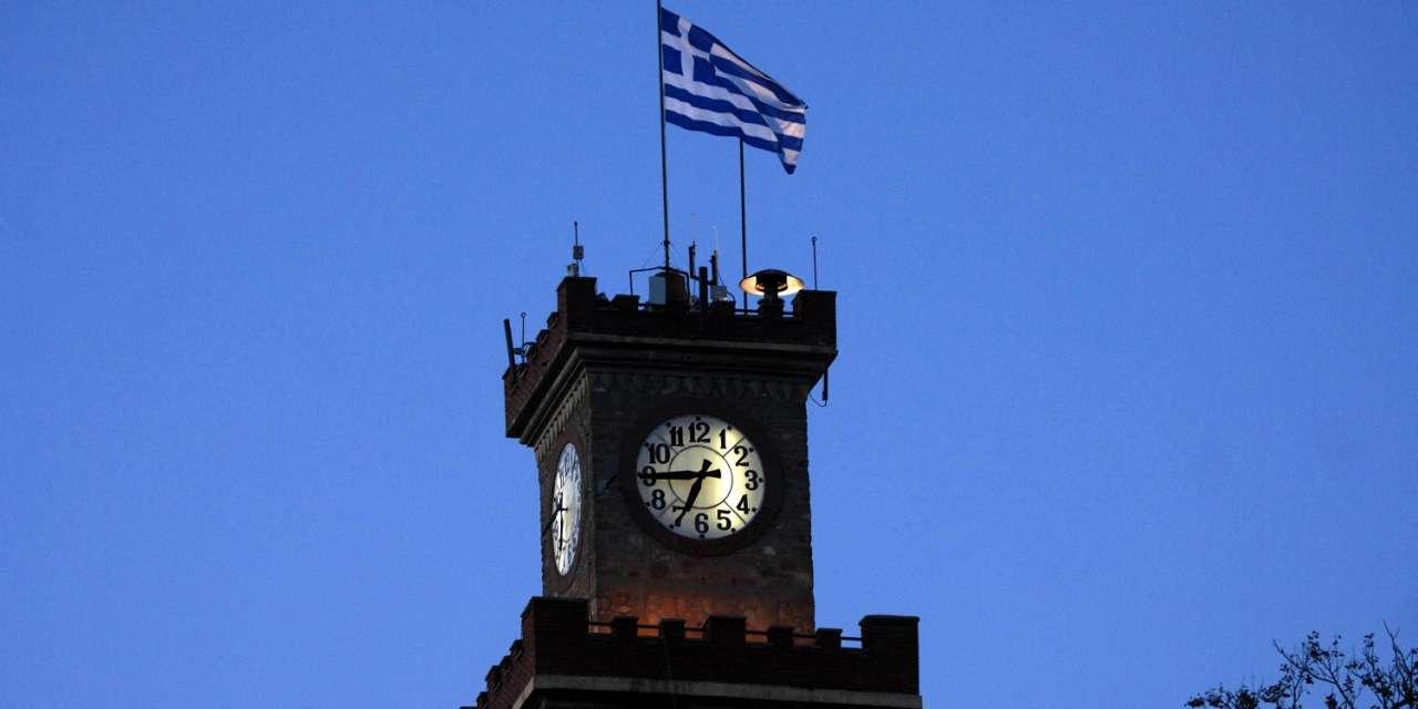 Ανακοινώθηκε η ημερομηνία που καταργείται η αλλαγή της ώρας – Μέχρι πότε πρέπει να αποφασίσει η Ελλάδα