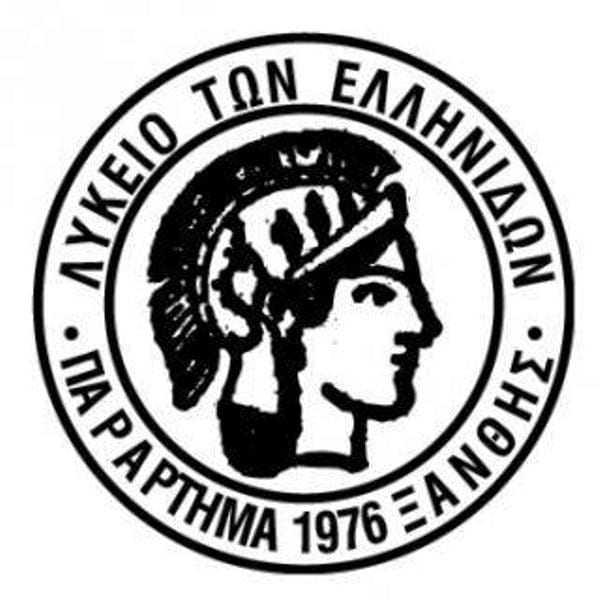Αρτοκλασία από το Λύκειο Ελληνίδων Ξάνθης