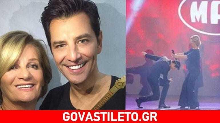Σάκης Ρουβάς: Παρέλαβε βραβείο από τη μητέρα του και τραγούδησαν μαζί!