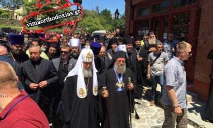 Έφτασε στο Άγιο Όρος ο Ρώσος Πατριάρχης – Η υποδοχή (ΒΙΝΤΕΟ & ΦΩΤΟ)