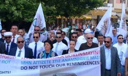 Κομοτηνή: Έκλεισαν τα αυτιά τους οι Έλληνες μουσουλμάνοι στα περίεργα καλέσματα…Μικρή η συμμετοχή στην πορεία