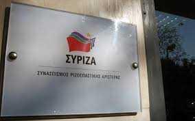 ΣΥΡΙΖΑ: Το βαρέλι της συκοφαντίας δεν έχει πάτο