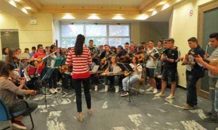 Κατατακτήριες εξετάσεις στο Μουσικό Σχολείο Ξάνθης