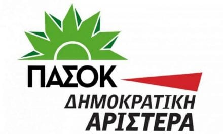 Ενοχλεί η στρατηγική επιλογή μας για αυτόνομη πορεία, με διακριτό ρόλο από τον ΣΥΡΙΖΑ και τη ΝΔ.