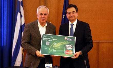 Η Eurobank θέτει σε εφαρμογή την κάρτα του αγρότη