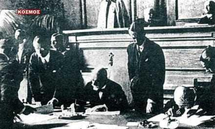 Η Ρωσία δεν υπέγραψε τη Συνθήκη Λωζάνης