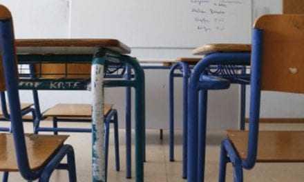 Απειλεί το Υπουργείο Παιδείας τους καθηγητες