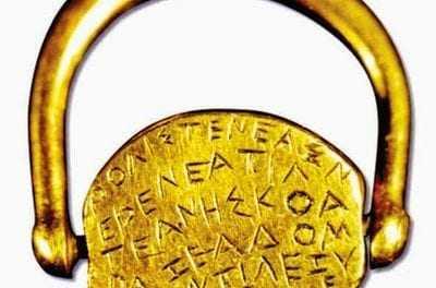 Η ανάγνωση του επιγράμματος  στο Χρυσό δακτυλιδιού του Εζέροβο