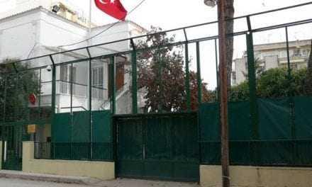 Το Τουρκικό Προξενείο και τα πολιτικα συμφαίροντα