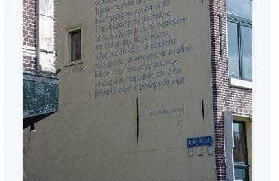 Τα λόγια είναι περιττά. Οι Ξένοι μας σέβονται ως λαό,  εμείς μας… σεβόμαστε;