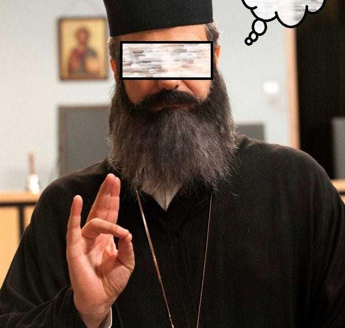ΠΑΣΟΚ: Πρώτα ο Παπάς ευλογεί τα γένια του