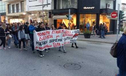 Παναξιανθιώτικη απεργία στις 10 Ιουνίου ζητά το ΠΑΜΕ για τα εργασιακά