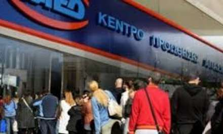 ΟΑΕΔ: Πότε θα πληρωθεί το επίδομα των 400 ευρώ στους ανέργους