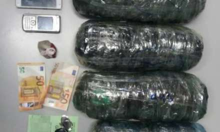 ΚΑΒΑΛΑ/Αλβανοί έμποροι ναρκωτικών με κιλά κιλά χασίς στα χέρια της αστυνομίας. Θα μαστούρωναν όλη την Καβάλα