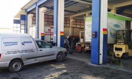 Truck service ΣΕΦΕΡΙΔΗ. Ένα «βαρύ» όνομα της Ξάνθης ειδικευμένο, στα βαριά μηχανήματα