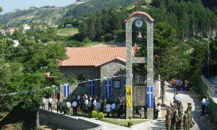 10 ΦΕΒ ΨΥΧΟΣΑΒΒΑΤΟ στον Ι.Ν.Αγ.Γεωργίου στο χωριό ΓΛΑΥΚΗ