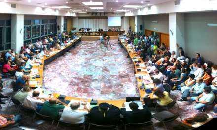 Συνεδρίαση Περιφερειακού Συμβουλίου ΑΜΘ