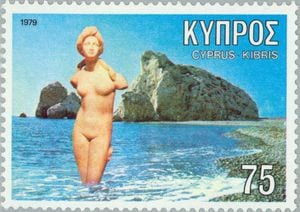 Οι  Απόστρατοι Αξιωματικοί της Ξάνθης στην Κύπρο