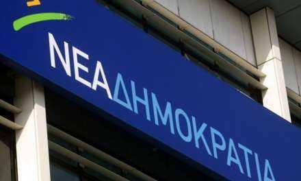 ΝΟΔΕ Θράκης. Αδιάφορη η κυβέρνηση για το ΔΠΘ