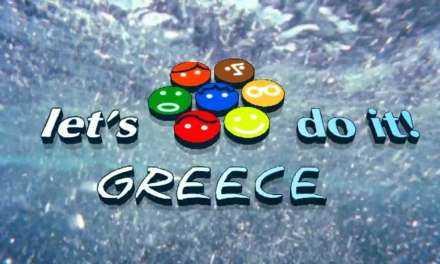 Let's Do It … Ξάνθη!
