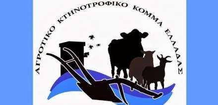 Το ΑΚΚΕΛ μαζί με Βουλγαρικά κόμματα και φορείς προσπαθούν να φρενάρουν την αναγνώριση των Σκοπίων.