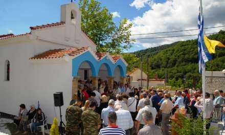 Η ΕΑΑΣ Ξάνθης και πάλι δίνει το παρών στους εκκλησιασμούς στα Πομακοχώρια