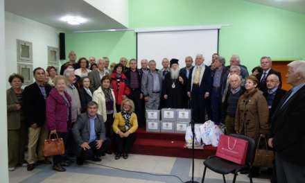 ΕΚΚΛΗΣΗ για Οικονομική Βοήθεια για Ελληνικά Σχολεία Β.ΗΠΕΙΡΟΥ