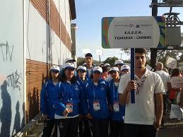 Εθελοντές για συμμετοχή σε πρόγραμμα ένταξης