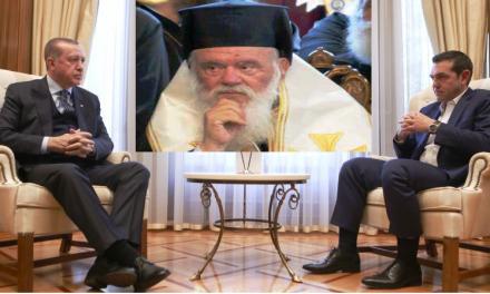 Υλοποιούνται οι μυστικές συμφωνίες Τσίπρα Ερντογάν;