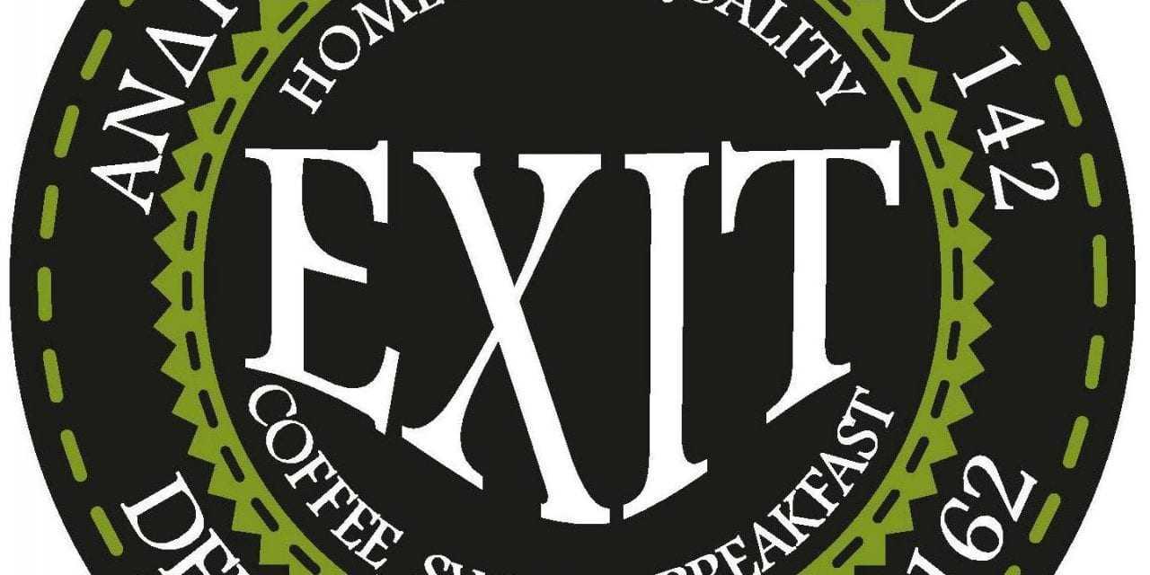 COFEE EXIT ONLINE DELIVERY στην Ανδρέου Δημητρίου 142 – ΤΗΛΕΦΩΝΑ: 6988284 700 & 6955 97 90 99