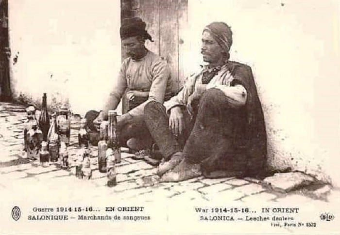 Εμπόριο Βδέλλας. Απαγορεύτηκε γιατί … έπινε το αίμα του κόσμου