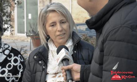Σταυρούπολη-Νέστος-Τοξότες στο Action24