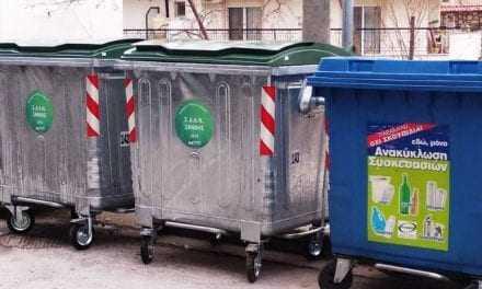Αντικαθίστανται οι φθαρμένοι κάδοι απορριμμάτων στο Δήμο Ξάνθης