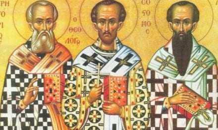 Το πρόγραμμα του Σεβασμιοτάτου Μητροπολίτη Ξάνθης και Περιθεωρίου και η μνήμη των τριών Ιεραρχών