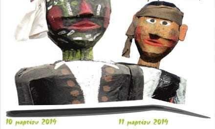 Μουτζουροδευτέρα στον Πολύσιτο, πολιτιστικές εκδηλώσεις στα Άβδηρα, Μάνδρα και Μυρωδάτο