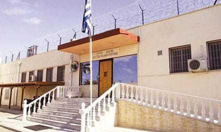 Ηρωίνη στις φυλακές Κομοτηνής