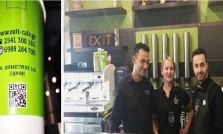 QR Code CAFE EXIT και … παράγγειλε ηλεκτρονικά