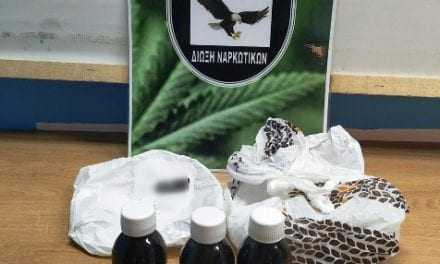 Συνελήφθη 30χρονος για ναρκωτικά