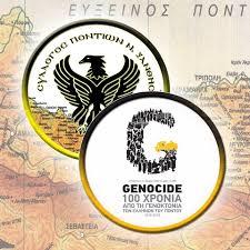 Σύλλογοι Ποντίων Ξάνθης -Εκδηλώσεις Γενοκτονίας 2019