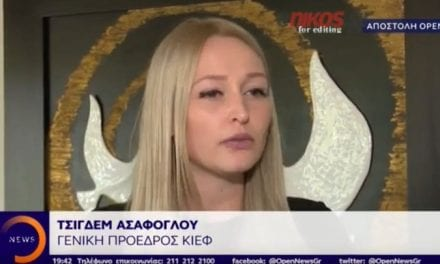 Τεράστια πρόκληση από την πρόεδρο του ΚΙΕΦ στη Θράκη: «Είμαστε Τούρκοι»