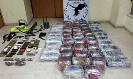 Μεγάλη επιτυχία της Αστυνομίας στον Έβρο  Συνέλαβαν μεγαλέμπορους ναρκωτικών