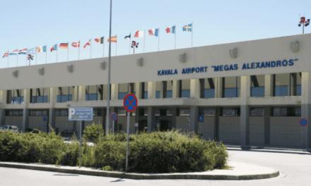 ΚΑΒΑΛΑ: Αλλοδαπός με πλαστά έγγραφα προσπάθησε να «πετάξει» από Χρυσούπολη