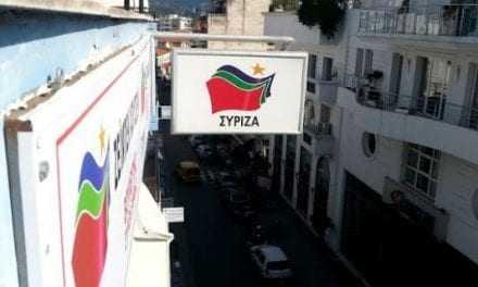 Πρώτη αντίδραση της ΝΕ ΣΥΡΙΖΑ Ξάνθης για το νοικοκύρεμα του κράτους