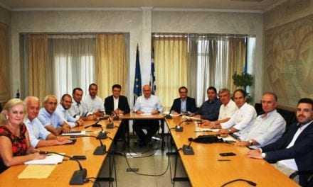 Πρώτη συνεδρίαση της Εκτελεστικής Επιτροπής της Περιφέρειας ΑΜΘ