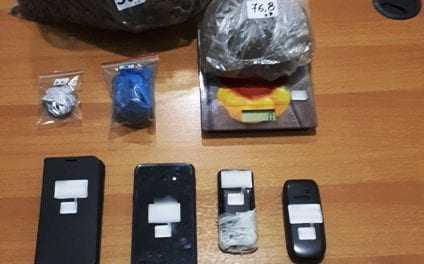 Συνελήφθησαν 3 μέλη συμμορίας γιά διακίνηση ναρκωτικών στο νομό Δράμας