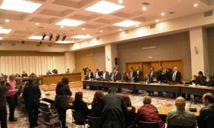 Πρόσκληση 12ης έκτακτης συνεδρίασης Περιφερειακού Συμβουλίου Α. Μ. Θ.