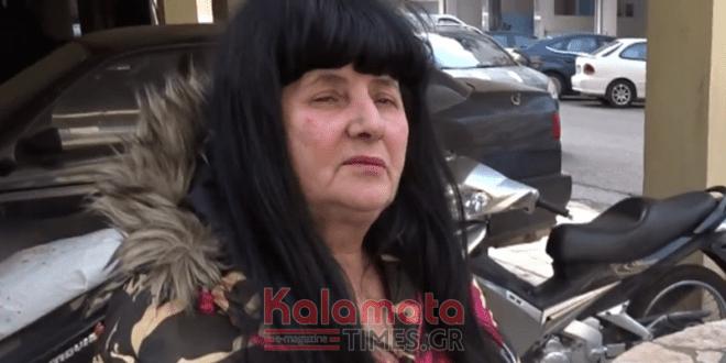 Σε κατάσταση σοκ η 24χρονη Γεωργιανή, δηλώνει μετανοιωμένη…
