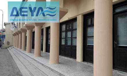 2,7 εκατομύρια ευρώ από το ΕΣΠΑ της Περιφέρειας ΑΜΘ σε Δήμους για τη βιώσιμη διαχείριση και την ασφάλεια του πόσιμου νερού