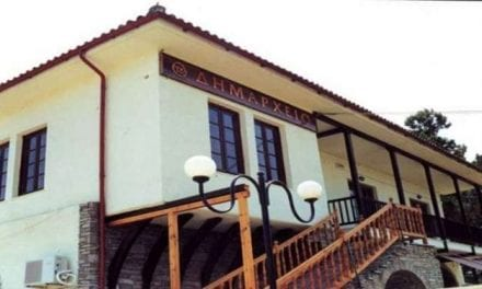 Αναστολή εξυπηρέτησης κοινού δια της φυσικής παρουσίας και από τον Δήμο Τοπείρου
