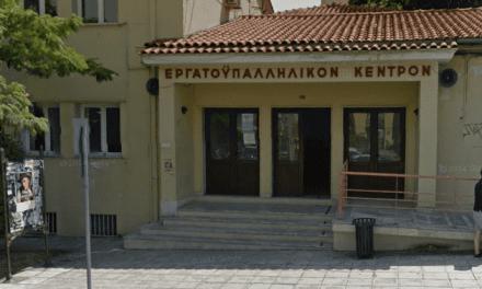 Με αίτημα της προς το ΕΚ η ΕΣΑΚ (Ενιαία Συνδικαλιστική Αγωνιστική Κίνηση)(ΠΑΜΕ) ζητά να συζητηθούν τα μέτρα κατά του Κορονοιού.